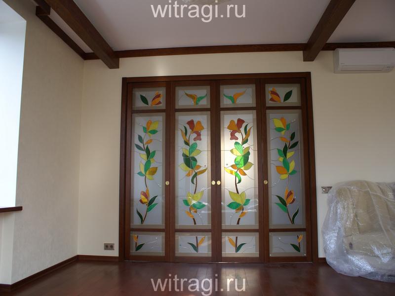 Пленочный витраж: Дверные витражи с растительным орнаментом