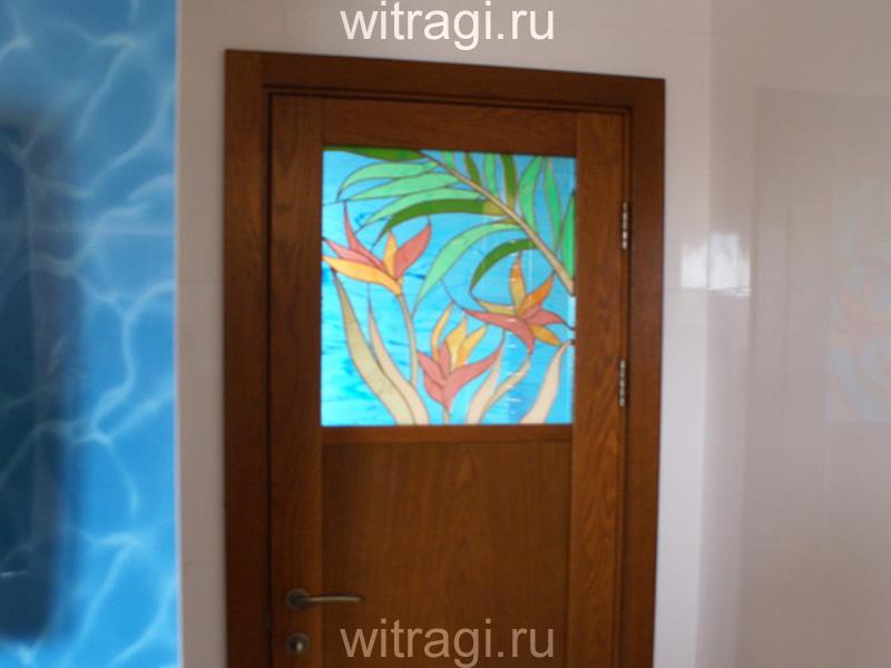 Пленочный витраж: Художественный витраж для дверей «Тропические растения»
