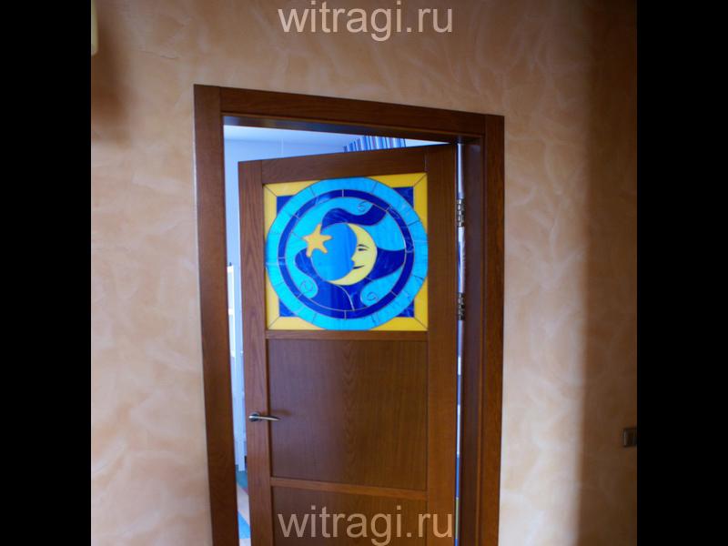 Пленочный витраж: Витражная вставка в межкомнатную дверь «Луна»