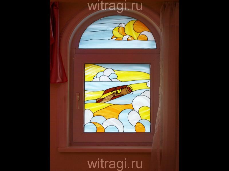 Пленочный витраж: Витраж на арочное окно «Взлёт»