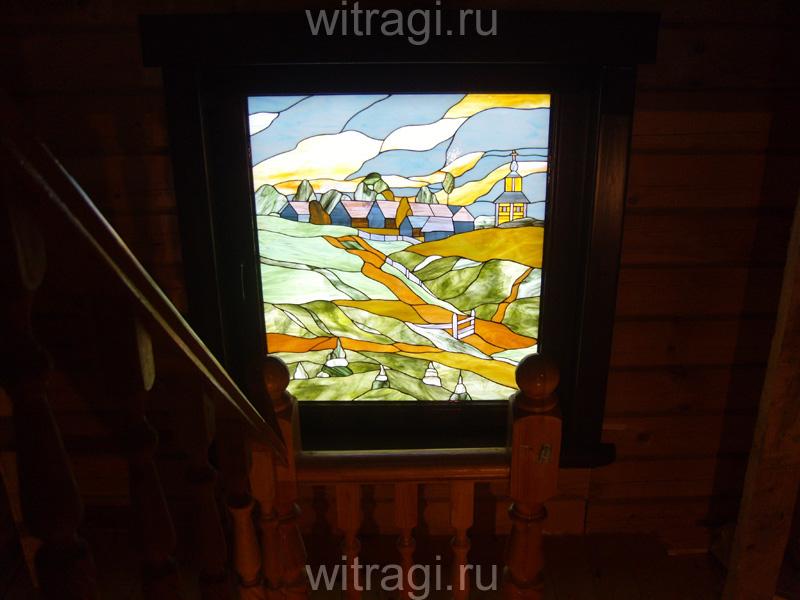 Витраж Тиффани: Витраж на окно «Пейзаж с видом на село»