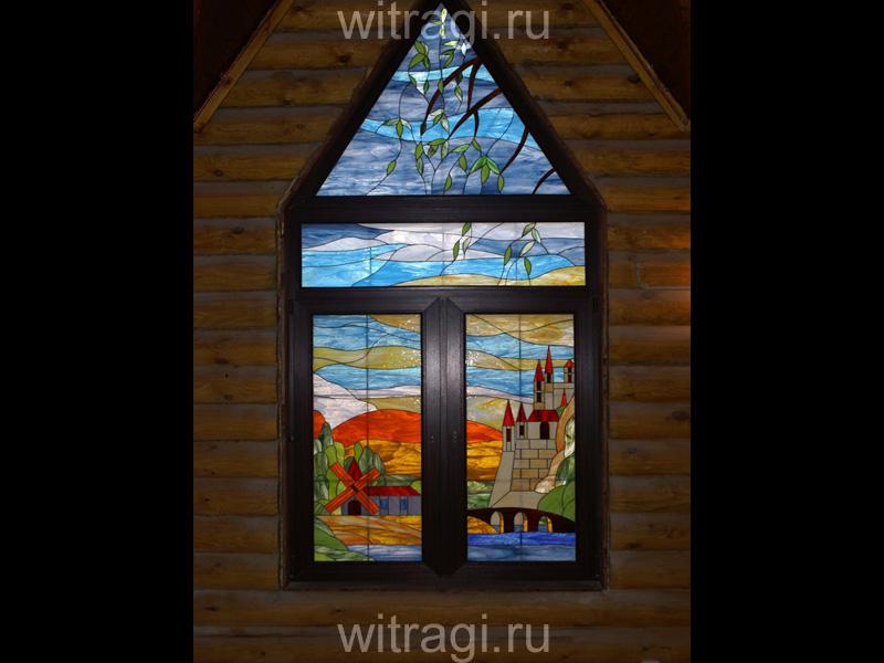 Витраж Тиффани: Витраж для окон «Замок и мельница»