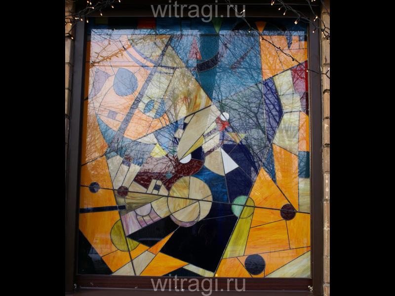 Витраж Тиффани: Витраж в стеклопакете, композиция по мотивам картин В.В. Кандинского