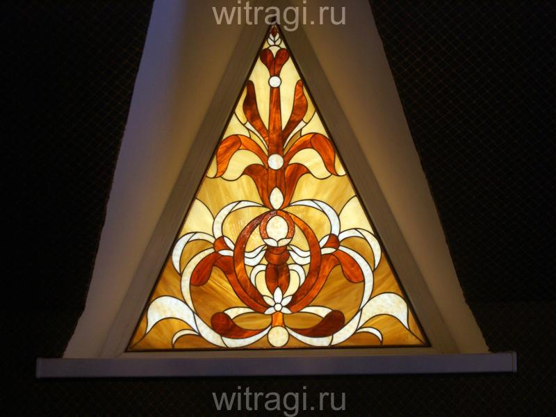 Витраж Тиффани: Оконный витраж «Орнамент в треугольнике»