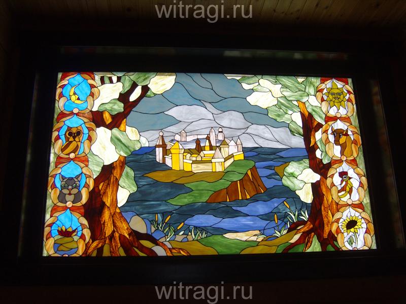 Витраж Тиффани: Витраж для окна «Остров Буян»