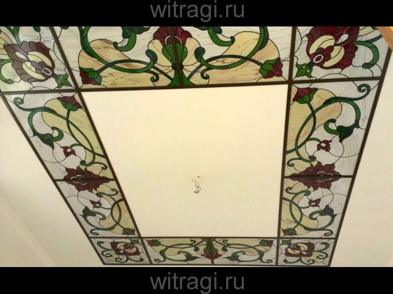 Пленочный витраж: Витраж на потолок «Благородство и изобилие»