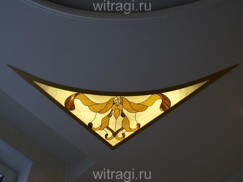Пленочный витраж: Треугольный потолочный витраж «Листья оканта»