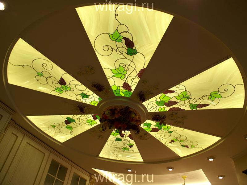 Пленочный витраж: Плёночный потолочный витраж «Виноградные побеги»