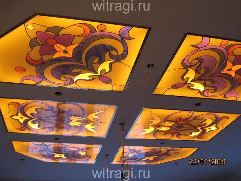 Пленочный витраж: Потолочные витражи в восточном стиле «Шамаханская царица»