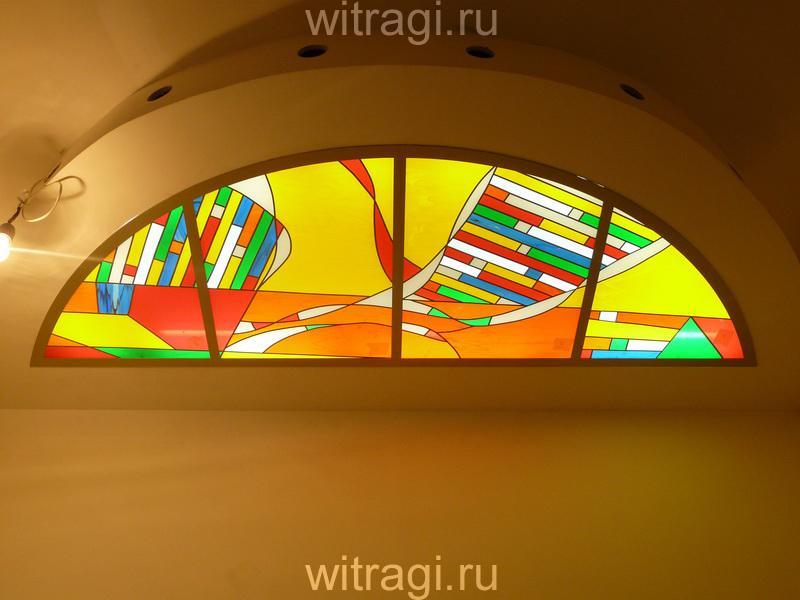 Пленочный витраж: Витраж на потолок с абстрактной композицией «Бесконечность 2»