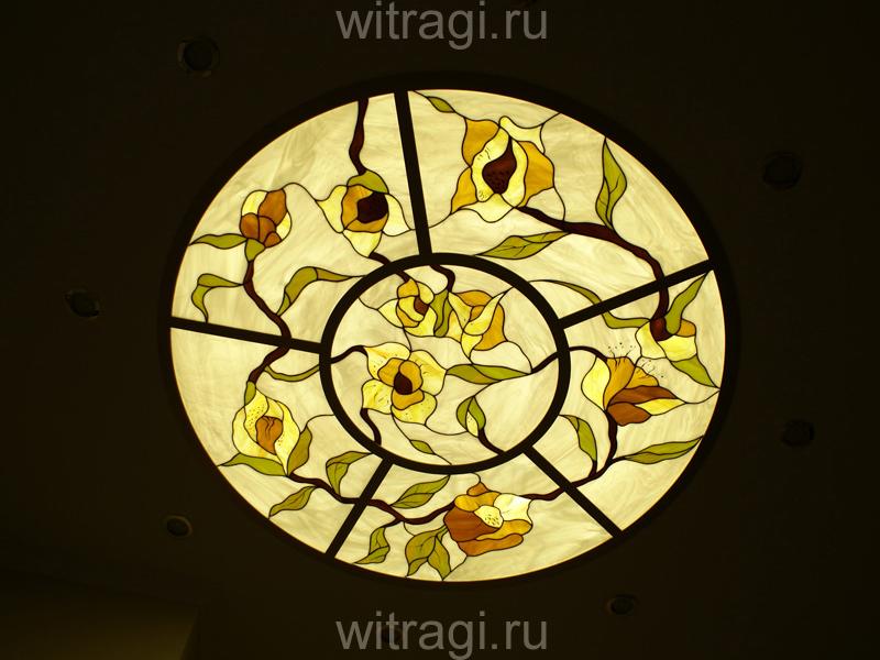 Витраж Тиффани: Потолочный витраж «Золотистые цветы»