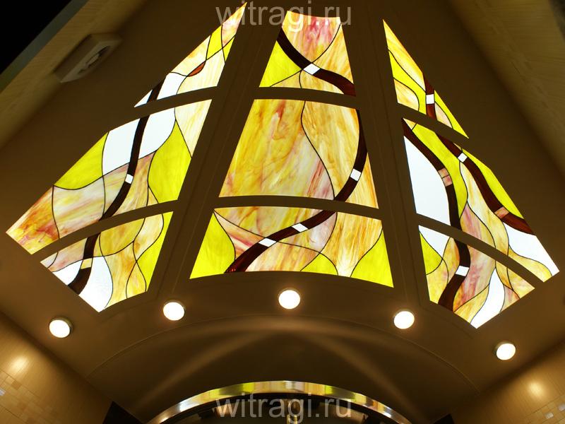Витраж Тиффани: Витраж Тиффани на потолок «Абстракция Пламя 1»