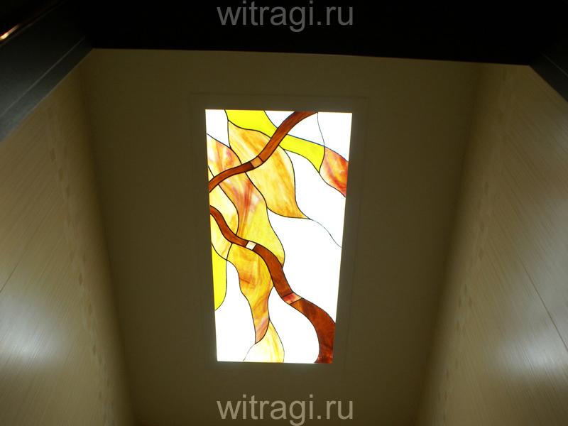 Витраж Тиффани: Потолочный витраж «Абстракция Пламя 2»