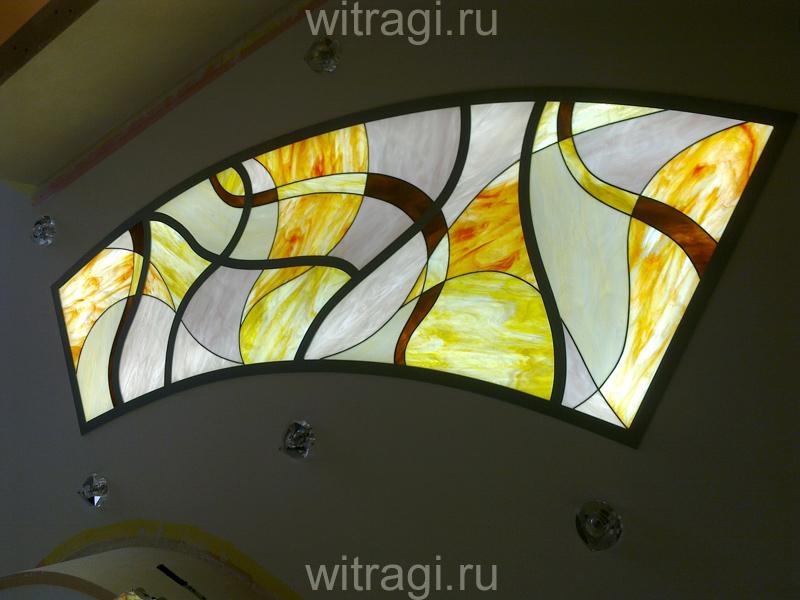 Витраж Тиффани: Витраж на потолок «Абстракция. Поток света»