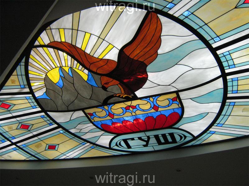 Витраж Тиффани: Витраж на потолок «ГУШ» с символикой компании заказчика