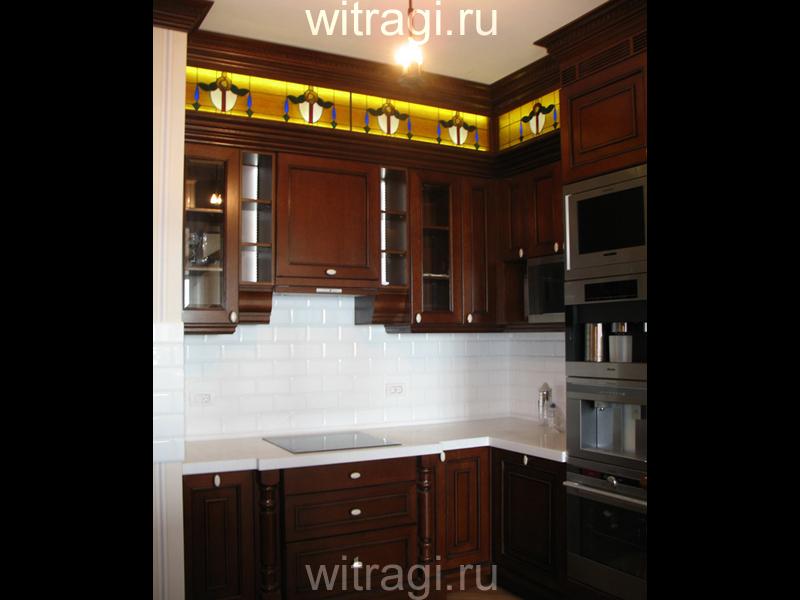 Витраж Тиффани: Витражи для фасадов кухни