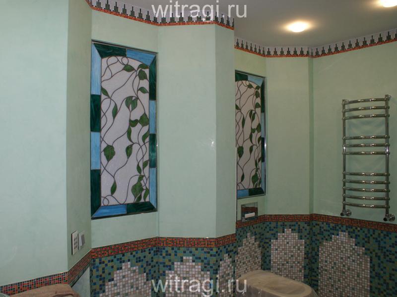Витраж Тиффани: Витражи для ванной комнаты
