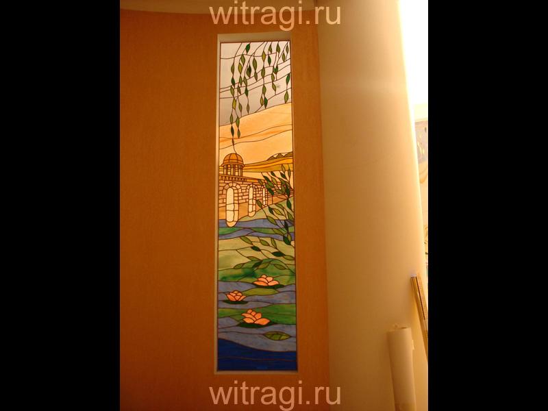 Витраж Тиффани: Витраж на стену