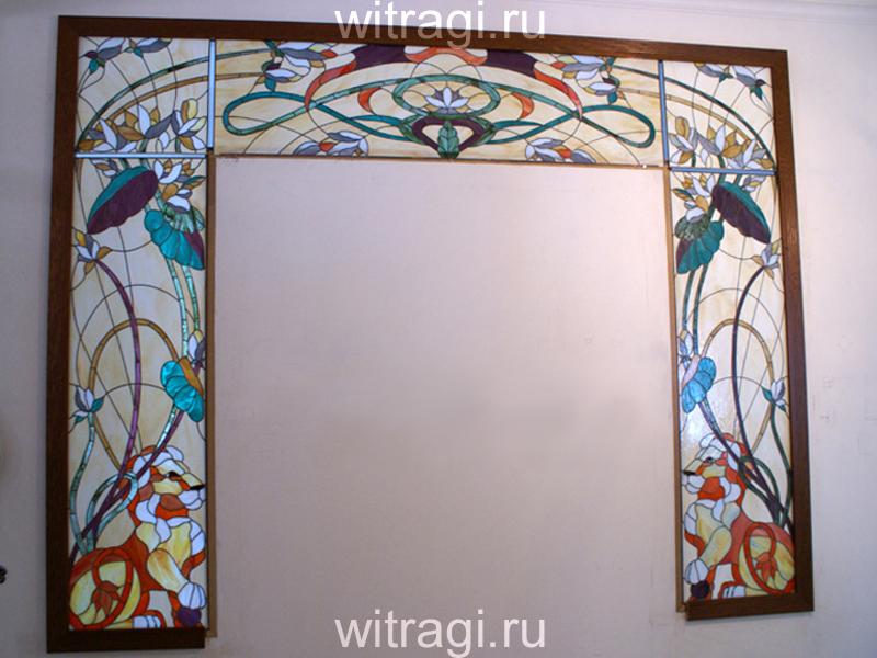 Витраж Тиффани: Витраж-рама для зеркала на стену «Ар Нуво со львами»