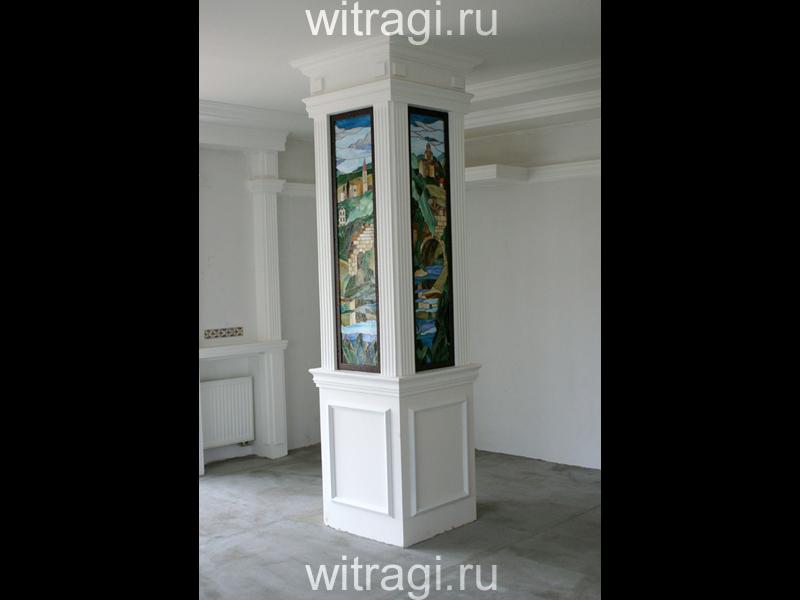 Витраж Тиффани: Витражами на колонну
