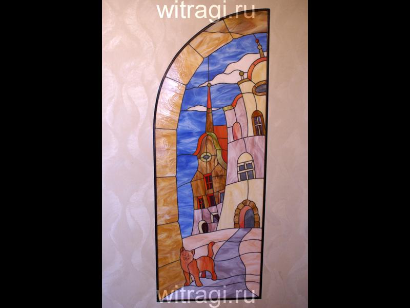 Витраж Тиффани: Витраж на стену «Дорога в сказочный город»