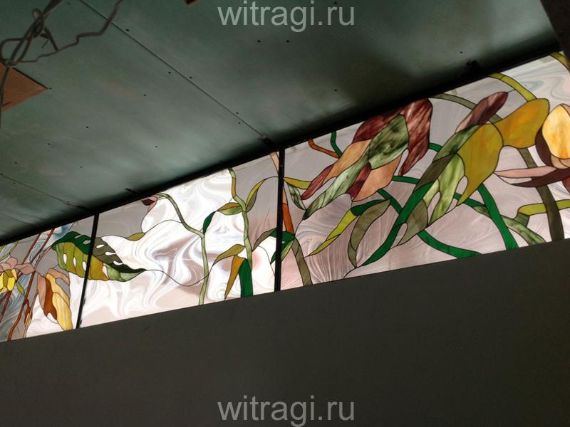 Витраж Тиффани: Витраж «Зимний сад в окне под потолком»